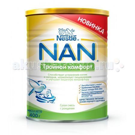 NAN Молочная смесь Тройной комфорт с 0 мес. 400 г  — 760р. -----  NAN Молочная смесь Тройной комфорт с 0 мес. 400 г разработана для предотвращения колик и запоров, нормализует пищеварение и улучшает кишечную микрофлору.  Особенности: Смесь обеспечит ребенка всеми витаминами и микроэлементами необходимыми для полноценного роста и развития.  Смесь специально разработана для предотвращения колик и запоров, нормализует пищеварение и улучшает кишечную микрофлору. Также в состав смеси входят умные…