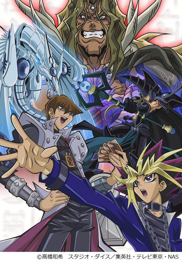 劇場版 『遊☆戯☆王 デュエルモンスターズ 光のピラミッド』 Anime, Yugioh, Best anime