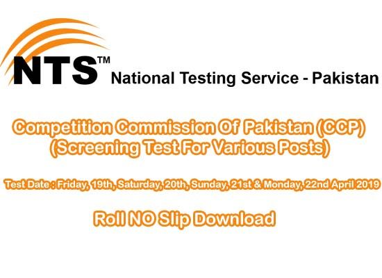 NTS will not issue Roll No Slips through courier/postal
