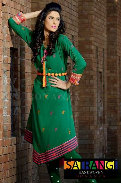 Dress Trends 2014 for Smart Pakistani Girls and Boys
