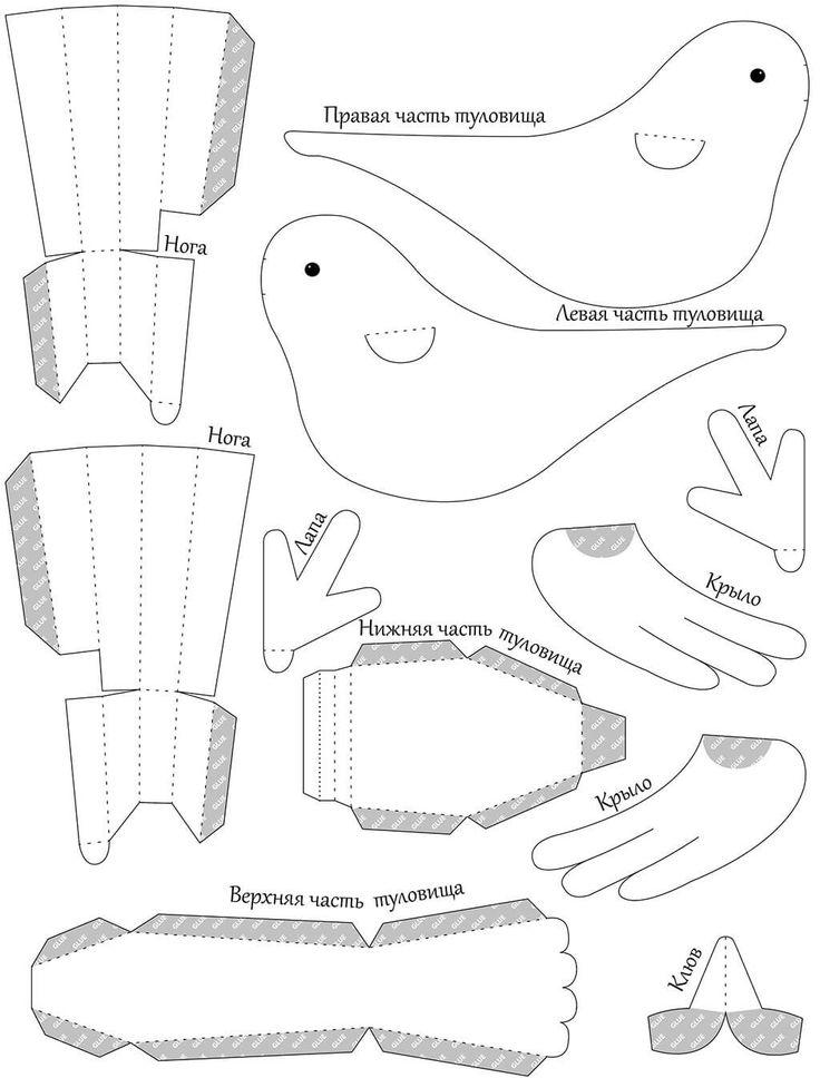 Эскиз птицы из бумаги