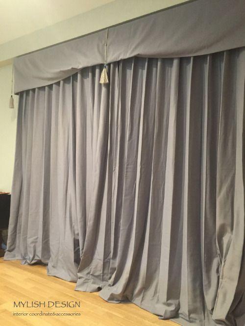 梁があったので、梁下からカーテンにして、天井を高く見せる効果を。 #カーテンのデザイン