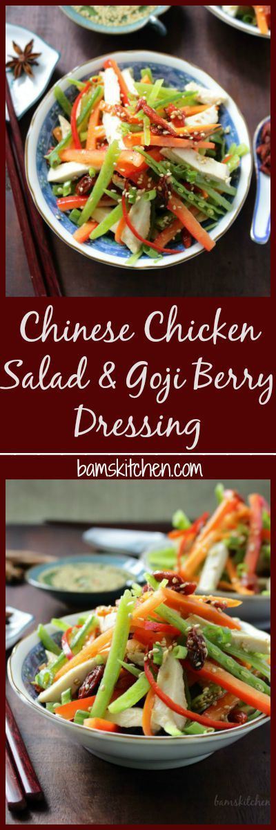 Chinese Chicken Salad & Goji Berry Dressing / GLUTEN FREE/ LOW FAT/ LOW CARB/ CARDIAC FRIENDLY/ Great make ahead salad/ http://bamskitchen.com