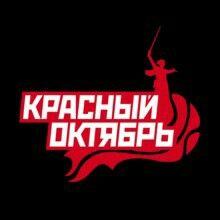 BC Krasny Oktyabr(Russia)  2015-16 L/W