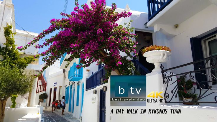 A day walk in Mykonos town in 4K! Daytime in Mykonos is great for sightseeing! Most people are still asleep from last night's parties, or are bathing on the beach. So, it is a good time to walk along the narrow alleys. The white houses and narrow streets can be mind puzzling but also eye pleasing. #Mykonos #thingstodoinmykonos #mykonosrestaurants #mykonosholidays #cyclades #greekislands #cheapMykonos #μυκονος #греция #travel #holidaystomykonos #bestgreekislands #Миконос #mykonosgrecia