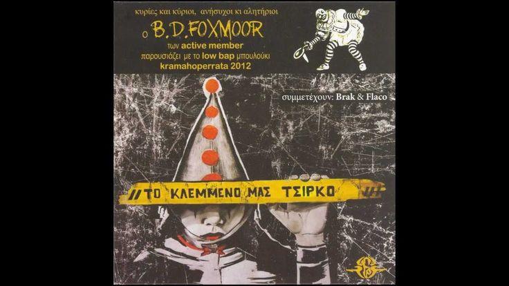 BD FOXMOOR - ΤΟ ΚΛΕΜΜΕΝΟ ΜΑΣ ΤΣΙΡΚΟ - Εισαγωγή