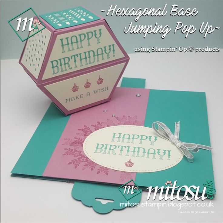 Check out this Hexagonal Base Jumping Pop Up card using Stampin' Up! products which are available from Mitosu Crafts Online Shop. #hexjumpup