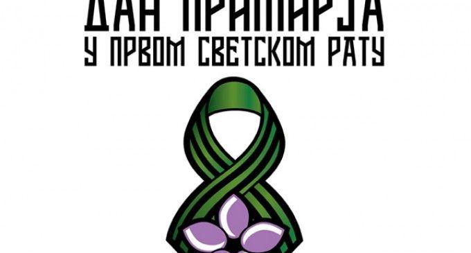 Srbsko si pripomína Deň prímeria