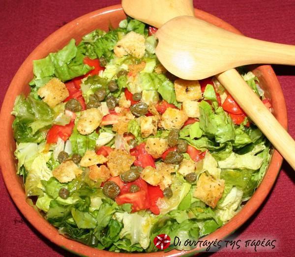 Σαλάτα με μαρούλι και βινεγκρέτ μελιού