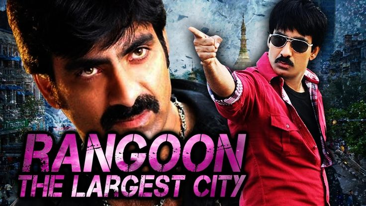 Free Rangoon: The Largest City (2016) Telugu Film Dubbed Into Hindi Full Movie | Ravi Teja, Prakash Raj Watch Online watch on  https://free123movies.net/free-rangoon-the-largest-city-2016-telugu-film-dubbed-into-hindi-full-movie-ravi-teja-prakash-raj-watch-online/