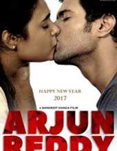 Arjun Reddy 2017 Telugu Movie Online Download