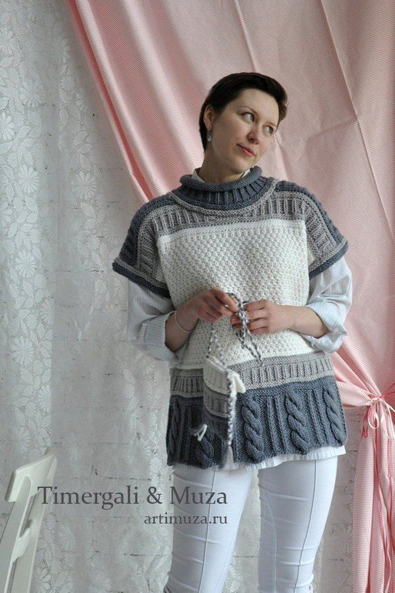 Knitted Sleeveless Jumper Loose Cut Oversize Gray White Cable Pattern Hand Knit Handbag Cute Womens Sleeveless Sweater Soft Knitted Pullover – Полосатики спицы