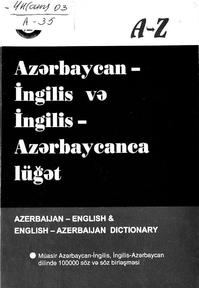 Azərbaycan Ingilis Ingilis Azərbaycanca Lugət 100000 Soz Və Soz Birləsməsi 2003 Boarding Pass Mobile Boarding Pass