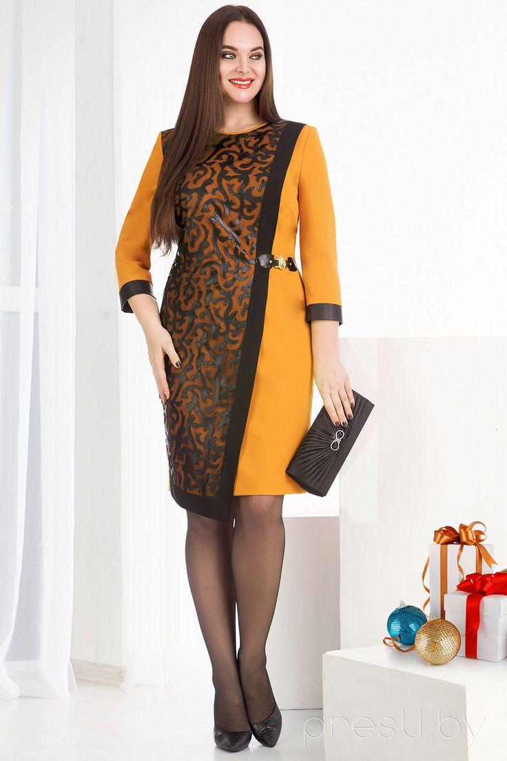 Платье Лилиана 518 желтая горчица