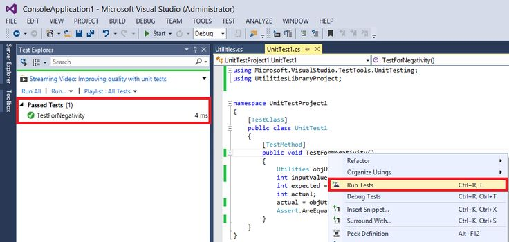 Understanding Code Coverage in Visual Studio Premium 2013 - DotNetFunda.com