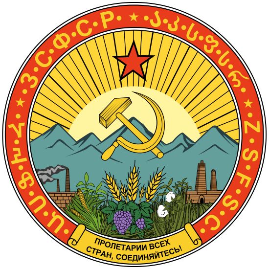 Coat of arms of the Transcaucasian SFSR (1930-1936).