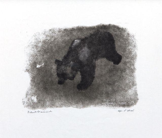 Artiste: Robert HAINARD Titre: Ourson, Koprivnica Technique: Gravure sur bois, épreuve d'essai signée et justifiée par l'artiste Dimensions en mm: 140 x 200/ 280 x 300 Date: 1961