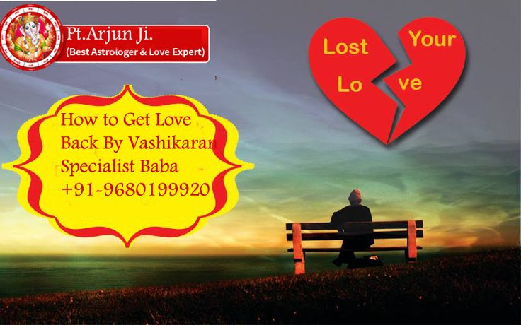 How to Get Love Back By Vashikaran specialist baba for solution of your love problem book appointment