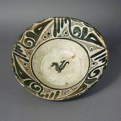 Bowl Iran, Nishapur Bowl, 10th century Ceramic; Vessel, Earthenware, white slip, stain-painted under a transparent glaze, 2 5/8 x 9 in. (6.67 x 22.86 cm) Museum Acquisition Fund (M.68.37.7) Art of the Middle East: Islamic Department.