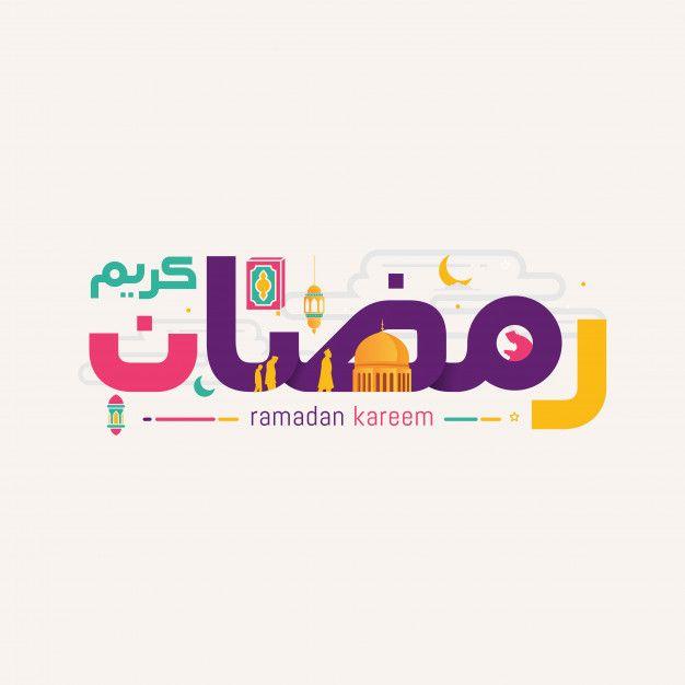 Ramadan Kareem In Cute Arabic Calligraphy Spanduk Desain Banner Kaligrafi Arab