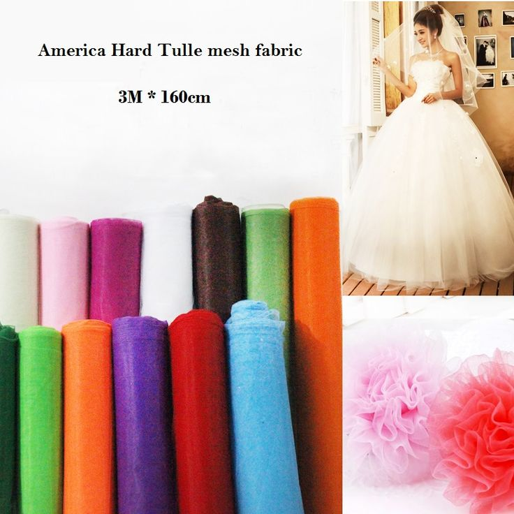 3 м америка трудная тюль сетка 160 см в ширину на свадьбу платье ткань шитье DIY кукла юбки пряжи ткань ткань материал купить на AliExpress