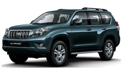 New Toyota Prado Philippines Cars Amp Trucks Pinterest