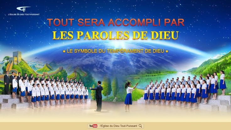 """Best Way to Know God 