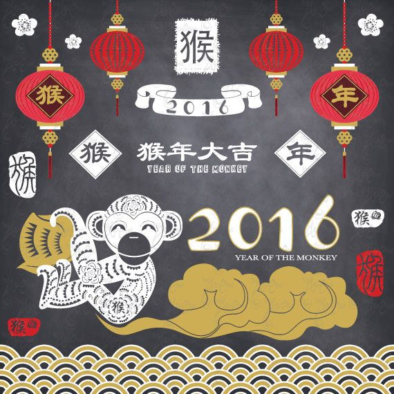 Chalkboard Year Of The Monkey 2016 CHINESE NEW by YenzArtHaut