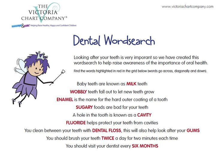 Children's Dental Month in February - an easy word search for your child to encourage dental hygiene.