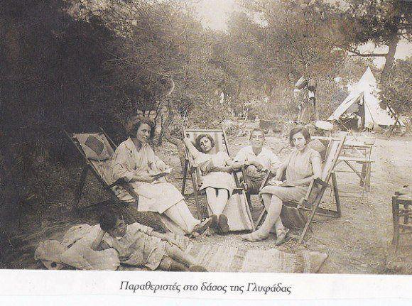 1920~ Παραθερισμός στο δάσος της Γλυφάδας... !