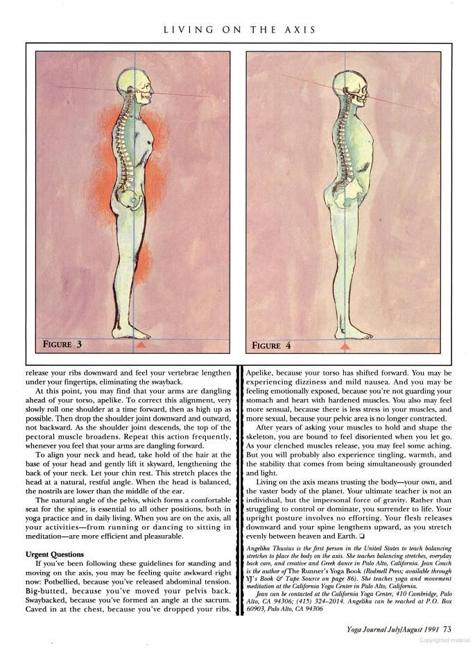 how to work i bed good posture