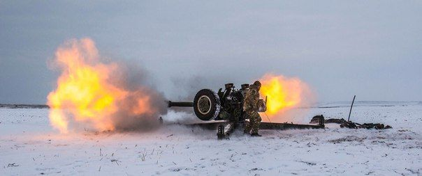 Moment of howitzer shot.