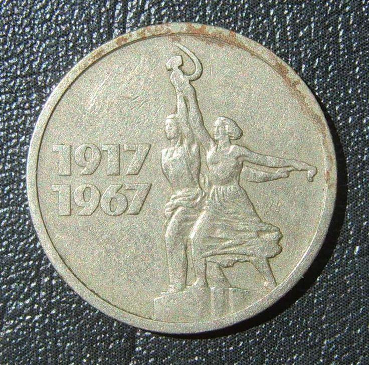 RC.9-15: RUSSIA USSR UdSSR Russland 15 KOPEK Kopeken 1967