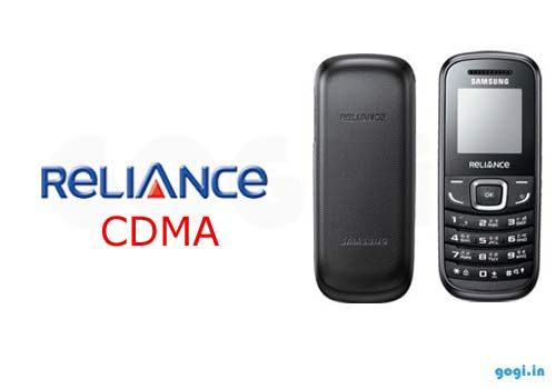 Reliance CDMA Recharge for you mobile Phone in India allows you to recharge using smaartrecharge.
