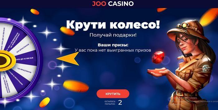 Лотерея удачи игровые аппараты как играть на своей карте с другом в террарию