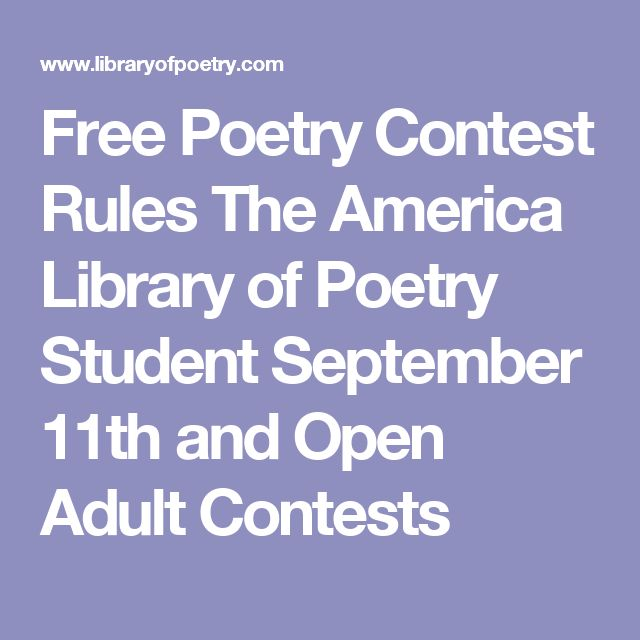 Free Poetry Contest Rules The America Library of Poetry Student September 11th and Open Adult Contests