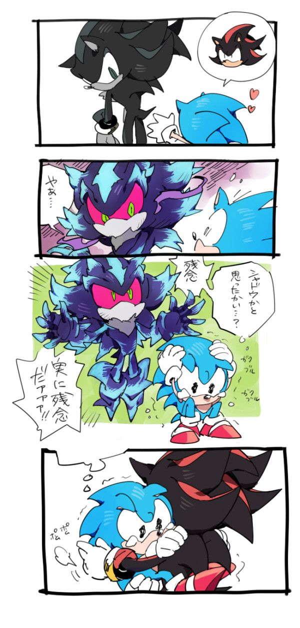 Aww.. Classic sonic thought milephils was shadow but when he saw he wasn't he ran right into the arms of shadow.