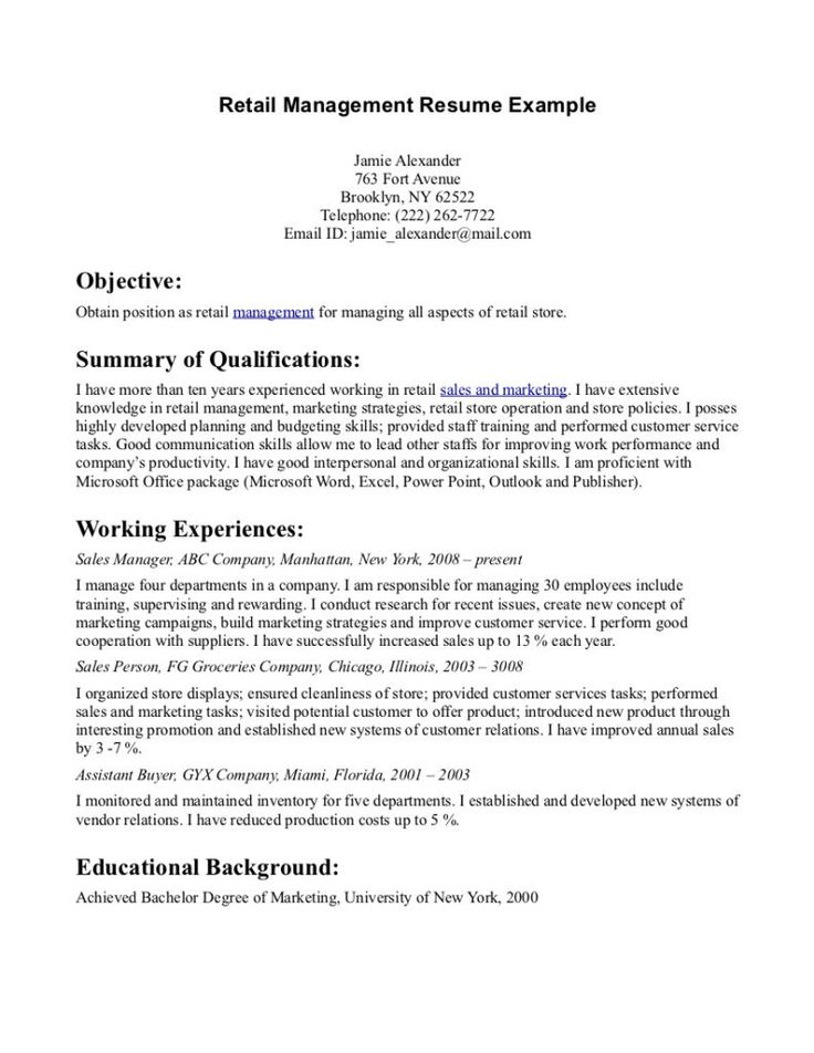 hospitality resume example template manager sample general - Resume Retail Template