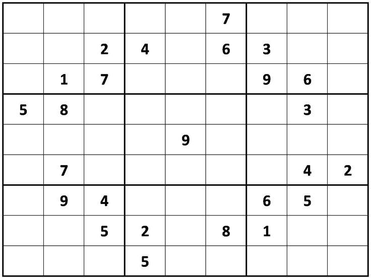 Printable Hard Sudoku PRINTABLE DIFFICULT SUDOKU