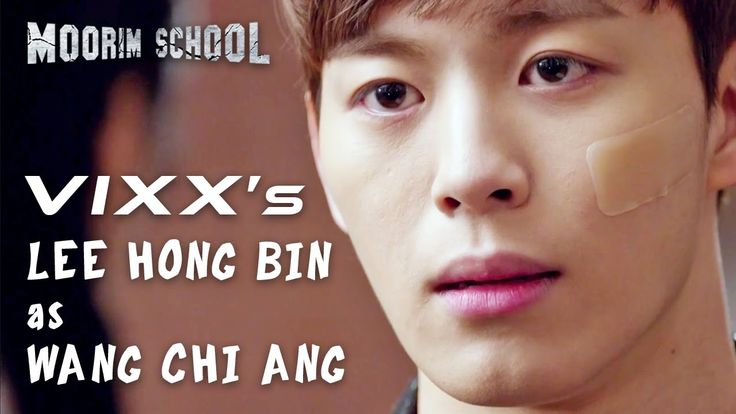 VIXX's LEE HONG BIN as WANG CHI ANG | BEST MOMENTS in Moorim School [Eng...