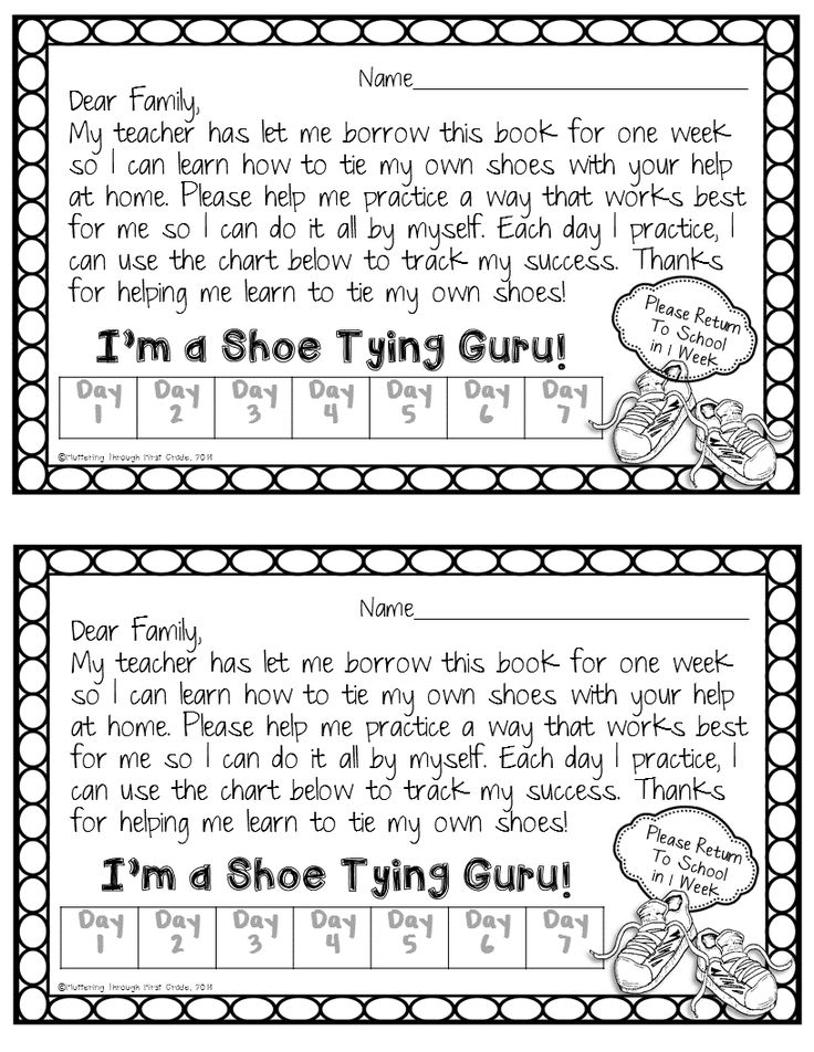 Fluttering Through First Grade: Shoe Tying Take Home Freebie