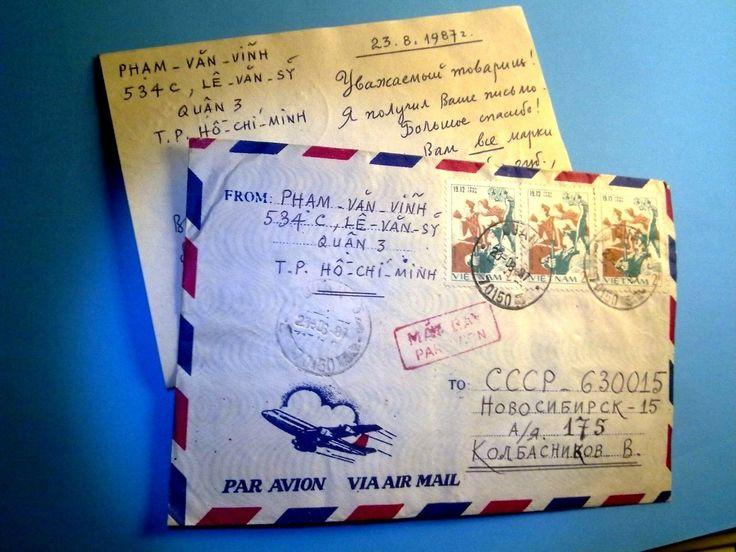 Вьетнам 1987 Авиапочта чехол в СССР с письмом | Марки, Азия, Вьетнам | eBay!