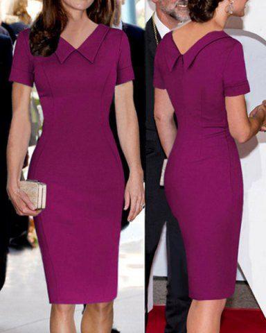 Elegant Flat Collar Solid Color Short Sleeve Bodycon Dress For Women