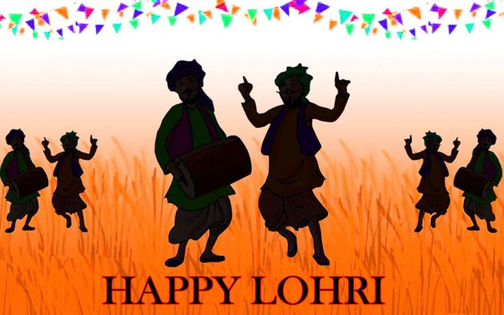 Image result for happy lohri 2017 status