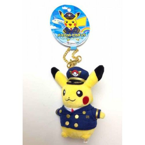 Pokemon Store Chitose Airport 2014 Pilot Pikachu Plush Keychain