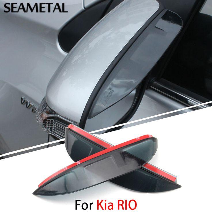 Para Kia RIO 2012 2013 2014 2015 2016 2017 Coche Espejo Retrovisor Lluvia Ceja Hoja Protector ABS Accesorios