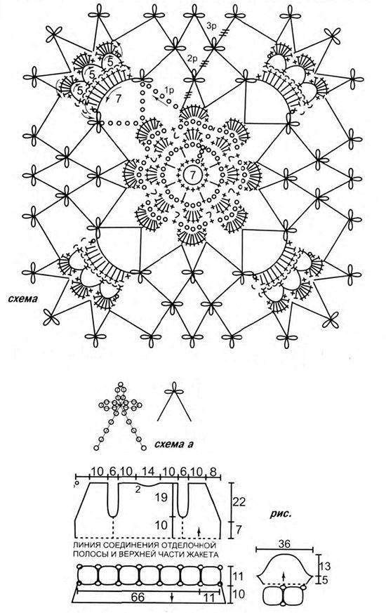 m u00e1s de 25 ideas incre u00edbles sobre diagrama de circuito en pinterest