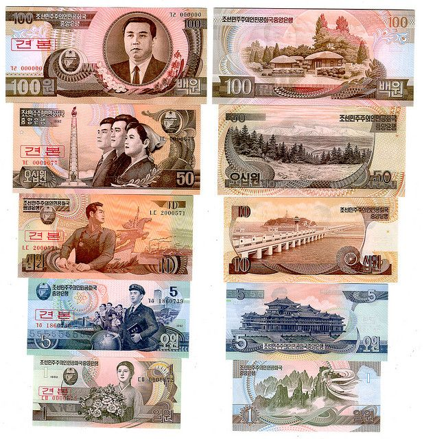 north korea currency | North Korean Won Currency Samples - Devaluation | Flickr - Photo ...