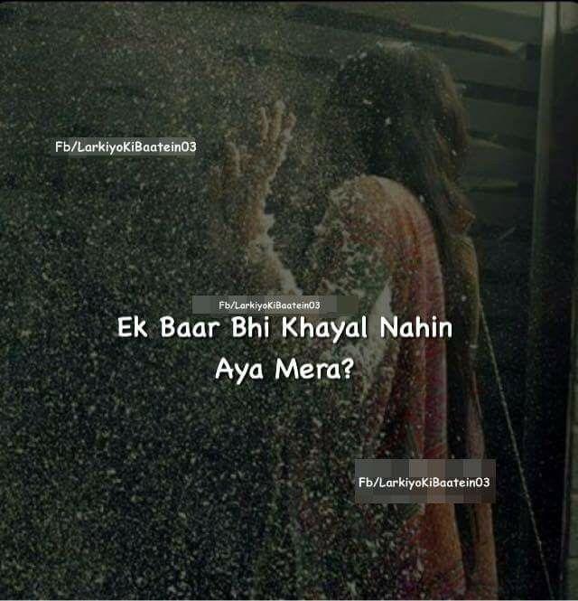 pata hai app Kay yaad Karo gay  app ki pass bhout hai app ka khayal raknai ki laye bhir bhi humara khayal nahi aaya Kay