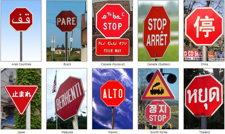 world stop signs, red, octagon, stop